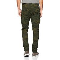 JACK & JONES мужские хлопковые камуфляжные штаны карго с карманами