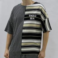 Оверсайз футболка в полоску ТИХО ША By Shopchik for Felix Shinder